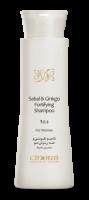 شامپو تقویتی و ضد ریزش مو مخصوص خانمها سینره - cinere sabal and ginkgo fortifying shampoo for women