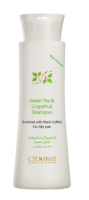 شامپو گریپ فروت و چای سبز مخصوص موهای چرب سینره - cinere green tea and grapefruit shampoo enriched with black coffee for oily hair