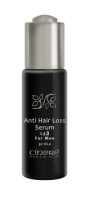 سرم ضد ریزش و تقویت مو مخصوص آقایان سینره - cinere anti hair loss serum