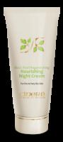 کرم مغذی سینره - cinere black pearl regenerating nourishing night cream for dry to very dry skin