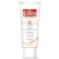 ضد آفتاب مینرال الارو-Ellaro Sunscreen SPF 30 Mineral Cream